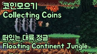 [Owlboy] All coins in Floating Continent Jungle