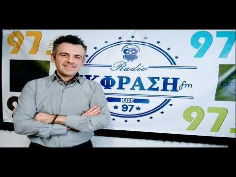 """Ο επικεφαλής της Δημοτικής Παράταξης """"ΔΙΕΣΗ"""" Γιάννης Ζερβός, στον Έκφραση 97"""