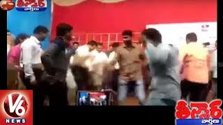 Mahabubabad District Police Celebrations After Telangana Assembly P...
