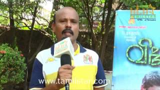 Kadhal Saravanan At Vindhai Movie Team Interview
