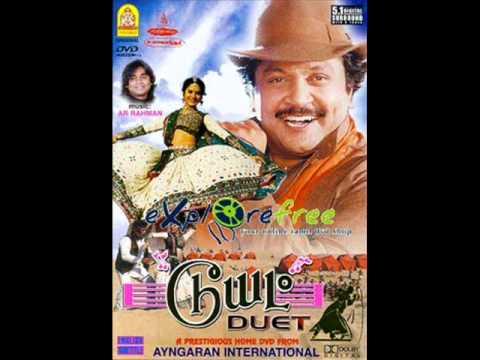 Anjali Anjali Pushpanjali Instrumental - Movie Duet - Music - A R Rehaman