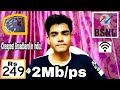 Cheapest Broadband/WIFi in India!249 a month for Unlimited Wifi!Better then Jio