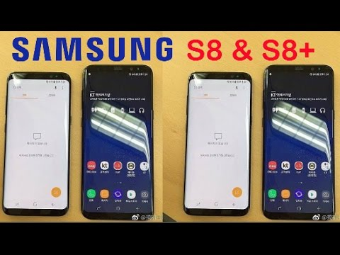 live size comparison between galaxy s8 galaxy s8 spot. Black Bedroom Furniture Sets. Home Design Ideas