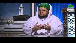 Khutba Hajjatul Wida - Piyare Aaqa ki Dua - Mufti Qasim Attari