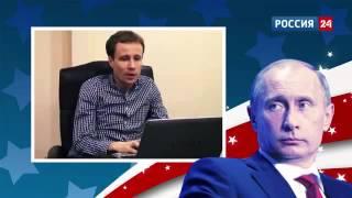 видео отдых российских чиновников