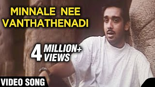 Minnale Nee Vanthathenadi Video Song | May Madham | A. R. Rahman | S.P. Balasubrahmanyam | Vineet