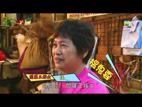 我撐廣東話 - 為你解答「菠蘿雞」呢個詞語