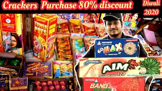 Best Crackers upto 80% offer - crackers unboxing | coimbatore | Diwali | kannan crackers shop