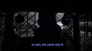 DUURE (Lyrical video) - Arpon & Nafiza | MAYA (2016)