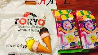 Tokyo Japanese Lifestyle haul! ^~^