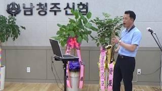 """남청주신협 신촌지점 색소폰 축하공연  """"안광영조합원 베…"""