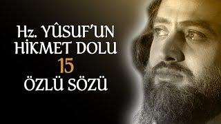 HZ YUSUF 39 UN HİKMET DOLU 15 GÜZEL SÖZÜ