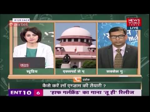 8010905050 Tips for DU LLB Entrance by Advocate Naresh Grover,  Juris Academy Moblie: 8010905050