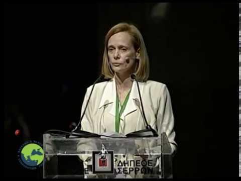 Mrs  Siwarde J Sap - Conveys message Mrs Irina Bokova, Director-General UNESCO (Greek version)