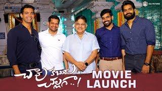 Chaavu Kaburu Challaga Movie Launch | Kartikeya, Lavanya Tripathi, Koushik, Bunny Vas | GA2Pictures