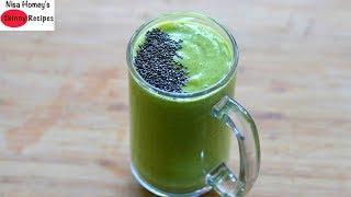 Moringa For Weight Loss / Hormonal Imbalance - Healthy Vegan Breakfast Smoothie   Skinny Recipes
