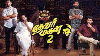 BREAKING: Kamal's Devar Magan 2 Shooting Full Details