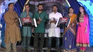 Aadiushassandhya poothathivide By Sinosh and Team Strings Ilayanila