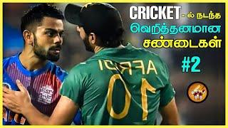 வெறித்தனமான CRICKET சண்டைகள் | Cricket Magnet | The Magnet Family
