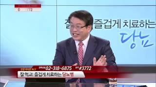 건강아이콘_당뇨병과 인슐린펌프_최수봉 교수