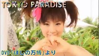 水着#bikini#gravure#busty#japaneseidol Thank you for watching the video!! If you like this video, please give it a high rating and subscribe!! Let's liven up ...