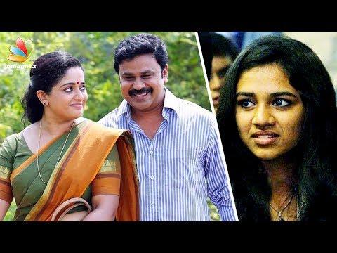 കാവ്യ ഗർഭിണിയോ? | Is Kavya Madhavan pregnant? | Meenakshi dileep | Dileep | latest Malayalam News