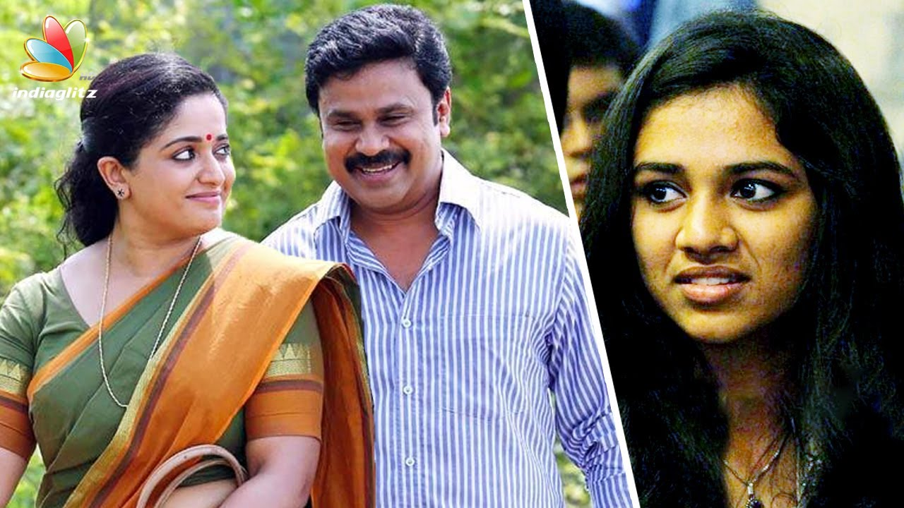 കാവ്യ ഗർഭിണിയോ? | Is Kavya Madhavan pregnant? | Meenakshi dileep | Dileep | latest Malayalam News