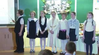 Урок толерантности в начальной школе