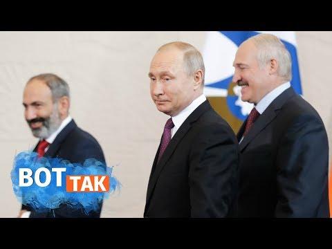 Лукашенко захвалил Пашиняна в Сочи