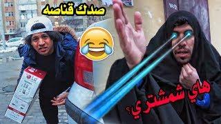 الحاسوده ( قناصه) من وره الحسد حركو بيت مصطفى _ تحشيش عراقي   مصطفى ستار