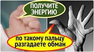 Что будет если растопыривать большой палец руки