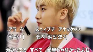 HEO YOUNG SAENG 3rd MINI ALBUM 「LIFE」 Credit : annyo様 (和訳&...