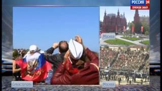 Парад в Севастополе. Авиация(, 2015-05-09T06:51:37.000Z)