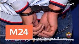 Смотреть видео Обвиняемый в убийстве полицейского в метро Москвы просил вызвать скорую помощь - Москва 24 онлайн