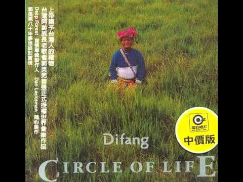 Difang - Fully Laden With Riches