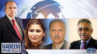 Alvida Junaid Jamshed | Nadeem Malik Live | SAMAA TV | 15 Dec 2016