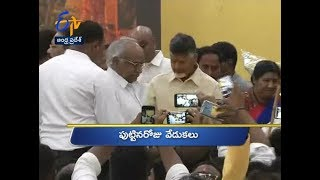 3 PM | Ghantaravam | News Headlines | 20th April 2019 | ETV Andhra Pradesh