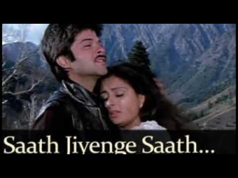 Saath jiyenge saath marenge. Film Laila. Singar Lata Mangeshkar aur ManMohan Singh
