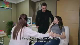 ЧЕРНО-БЕЛАЯ ЛЮБОВЬ 25 серия 1 фрагмент ТУРЕЦКИЙ СЕРИАЛ 💕