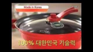 SILVAT MAGIC COOKER www.buatankorea.com