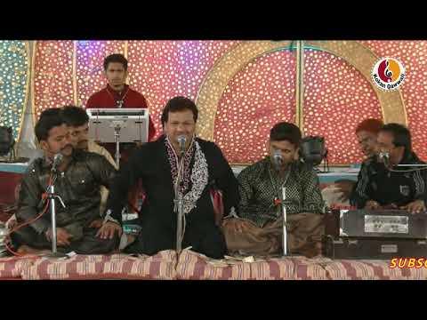 Chadta Suraj Dheere Dheere Dhalta Hai Dhal Jayega/Azim Nazan