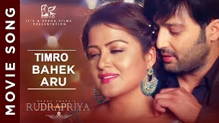 TIMRO BAHEK ARU || RUDRAPRIYA ||  NEW NEPALI MOVIE SONG-2017 || Ft.Rekha Thapa/Aryan Sigdel thumbnail