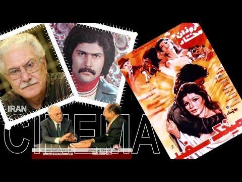 Iranian Cinema , تقي مختار « تاريخ سينما در ايران »؛