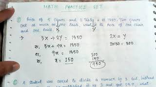 491. MATHEMATICS PRACTICE SET FOR ALL EXAM IN ENGLISH VERSION