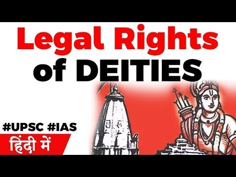 legal-rights-of-deities-in-india,-difference-in-natural-and-juristic-person,-current-affairs-2019