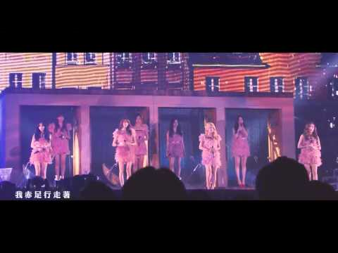 【FMV】Girls Generation - 'Divine' 中字