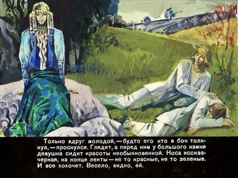 А оба в горе робили, на гумёшках то есть. «хозяйка, мол, медной горы заказывала тебе, душному.