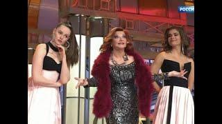 Большой юмористический концерт Ирония весны Эфир от 08 03 2020 Россия Сегодня