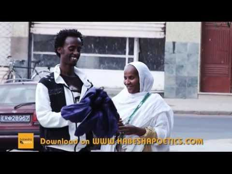 Eritrea - Anwar Ali - Alemey -New Eritrean Music 2014