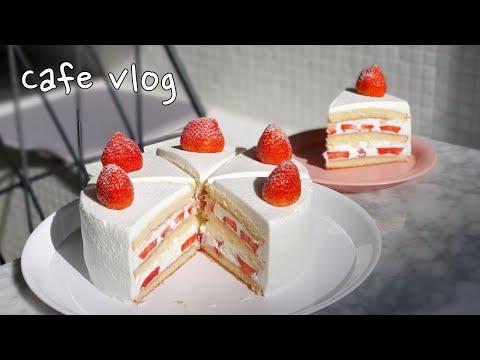 🍓🍓🍓🍓🍓너는 지금 딸기가 먹고싶다🍓🍓🍓🍓🍓 Strawberry cake | cafe vlog in korea